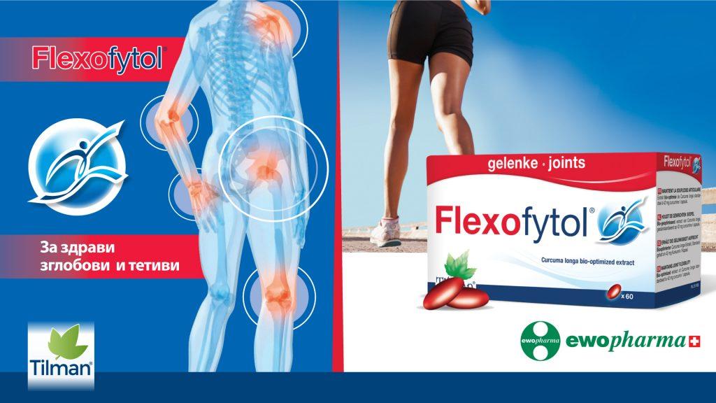 Што е Flexofytol®?